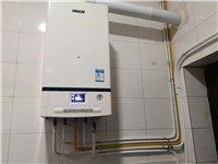采暖双用燃气壁挂锅炉未使用,急需处理,2800元 联系电话13991888113杨