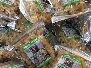 上百種藥材,茶葉,牛肉干,野生菌