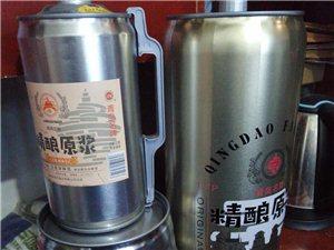 青岛原浆啤酒专卖,买一罐送一罐,