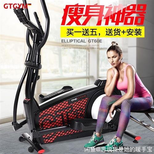 超静音磁控家用椭圆机健身房器材太空漫步机!感兴趣的话请来骚扰我