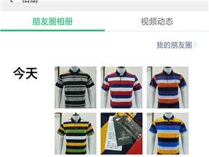 国内一二线品牌服装批发货源