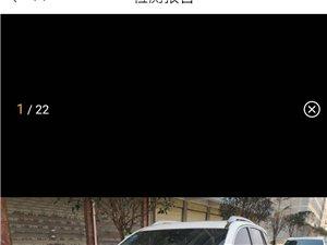 精品二手车特价处理??  手动传祺GS4高配,跑了4.9万公里,17年7月上的牌;首付3490月供...