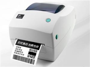 斑马(ZEBRA) GK888t 桌面条码打印机 快递电子面单 热敏打印机 不干胶标签机