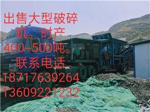 大型煤炭破碎机