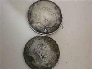 收藏了四枚�y元,其中有民��三年,民��十年,甘�C版大�^,�O中山小�^,保老保真,假一�r�f。