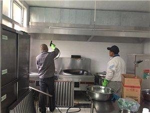 陕青环保清洁有限公司