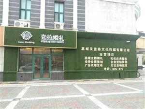 东湖国际宝诚嘉宴旁1室 0厅 0卫3500元/月