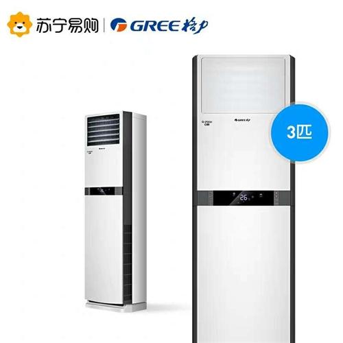 出售個人一手,3匹格力空調,兩相電,2018年8月購買,原價6800買的