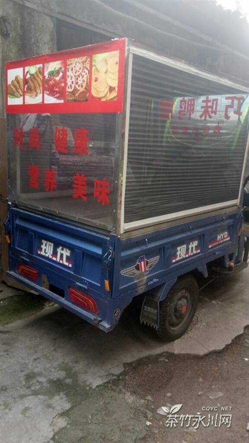 因本人外出,电动三轮餐车出售   ?#22270;?#21487;以灵活取下 。适?#19979;?#21348;肉 烧烤 车况很好。电池耐用。