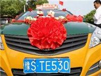 【固始城事】66辆出租车组成婚车队,场面震撼!祝福一对新人永结同心!