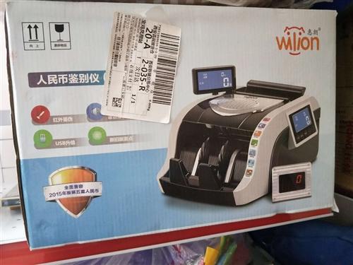 验钞机,369买的,260元出售。 文昌巷43号