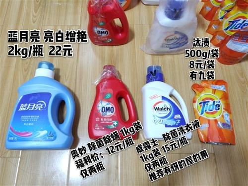 洗衣液 日用必需品 雙十一買多了 便宜轉
