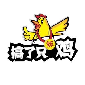 超好吃炸鸡入驻浦城,吃货天堂福音。