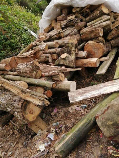出售旧房子木材、干柴等
