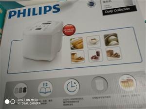 出售家里闲置的全新未开包装面包机,原价599,现200出手,低价给更需要的人物尽其用。