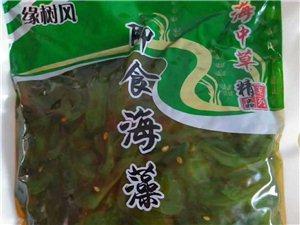 缘树风即食海藻菜