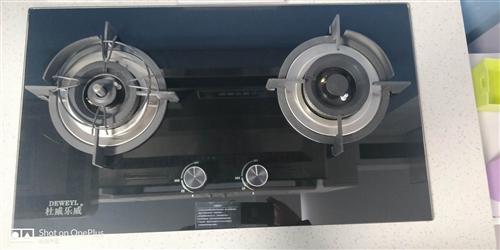 处理燃气灶集成灶,价格便宜款式多