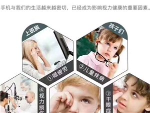 人人手机在手   眼健康没有    趋势淘汰钢化膜