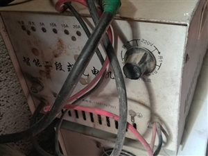電動三輪48伏充電器