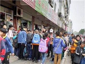 请阜宁教育局领导关注,阜宁小学门口的文具店在干毒害儿童的事
