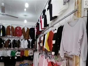 本人现有一批时尚女装,裤子,因无人照顾孩子,特低价处理。(适合赶埂,摆摊售卖),有意者可联糸本人,机...