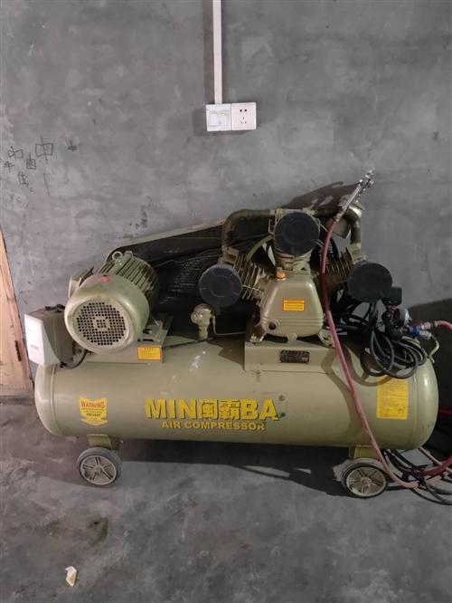 空压机,九成新,急需转让,价格面议,?#34892;?#35201;的速电15885162118