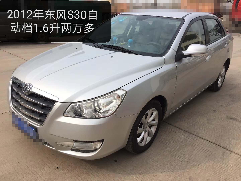 《两万多出售2012年东风S30自动档轿车》
