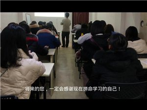 简阳会计培训班新概念教育