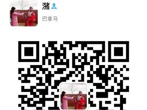 广安旗舰AAA靓号,保底199两年,全国语音流量放心用,??999一个含200话费,照片开卡,全国包...