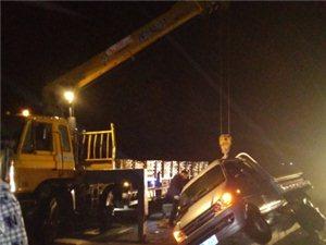 ��h拖��S�吊、救援�、事故清障、搭�、�胎更�Q高速救援