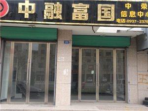 天俪家苑南面门店1250元/月