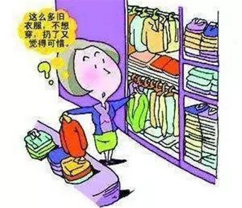 """《回收箱的旧衣物去哪了???》每到换季时分,总有人会产生一个""""烦恼"""":过时、不穿的衣服该怎么办?不扔..."""