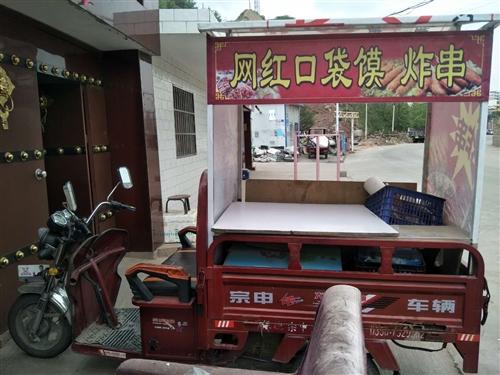 现将口袋馍锅和三轮摩托车出售,带技术包教会,价格合理,13080988697