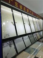 5月15日――6月2日,广东金巴利瓷砖厂价直销。
