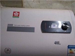 平舆维修热水器的