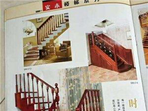 专业订做安装室内楼梯,各种旋转楼梯