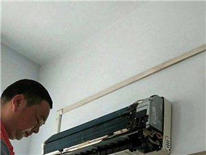 您的空调、油烟机、热水器、洗衣机到底有多脏?