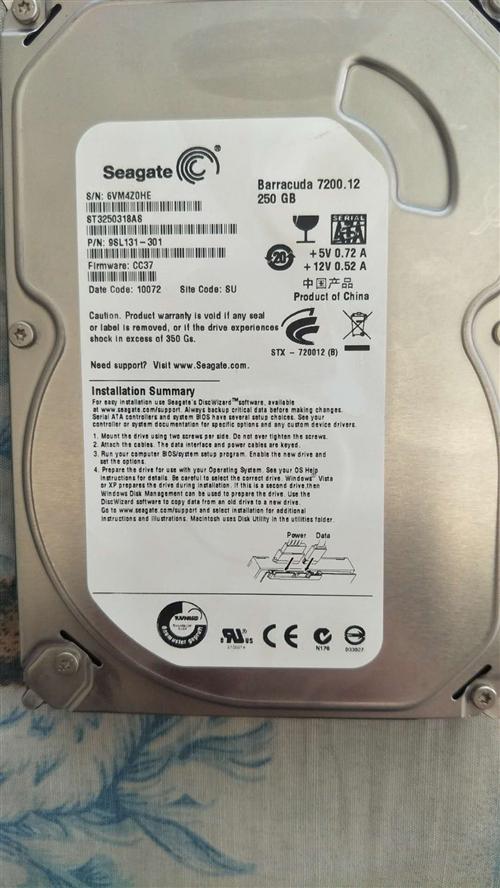 求购一个3.5寸硬盘,容量500或者1T的,谁有联系我。