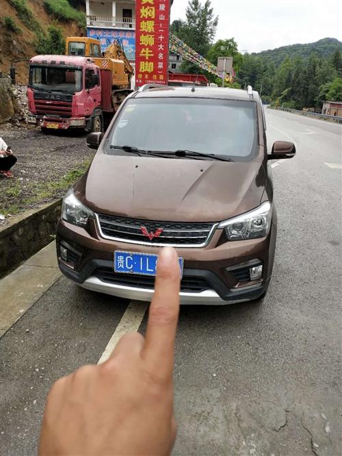 此车出售,五菱宏光s1顶配,两年半的车,联系电话:18786839837