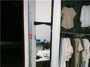 服装零售定制