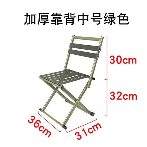 出售小地桌,凳子。