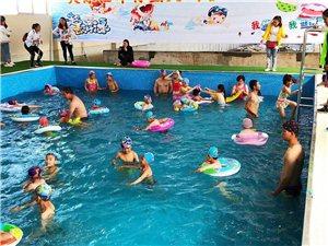 动岚水魔方,游泳健身会所。成人游泳,儿童游泳。而且有专门的教练教游泳,加我联系我。可以领取一张,一周