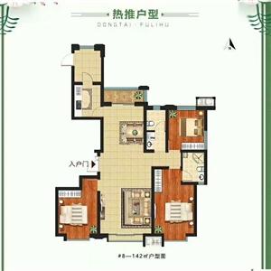 富力湖3室 2厅 2卫,能优惠能贷款