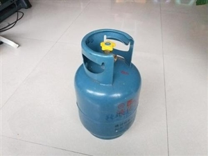 五公斤液化气罐    刚罐的气