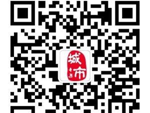 辛集在线网12月7日二手频道信息汇总(辛集在线网)