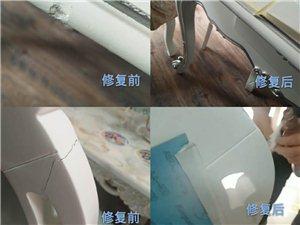 维修家具门窗地板厨卫陶瓷墙线接缝
