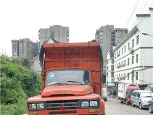 东风自卸车