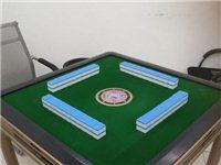 出售品牌麻将机 (包括2张茶水小桌  四把麻将椅子)