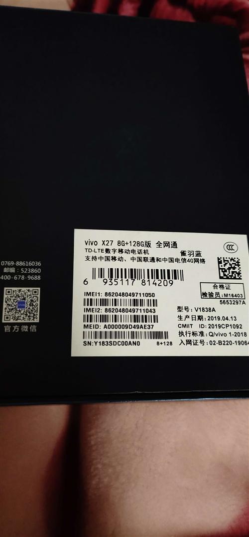 刚买不到一个月的手机vivo x27!配件齐全,手机没有一点划痕,没有任何问题!随便验机,如果有需要...