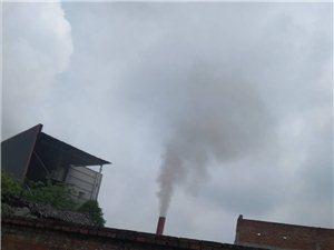 �h保重污染